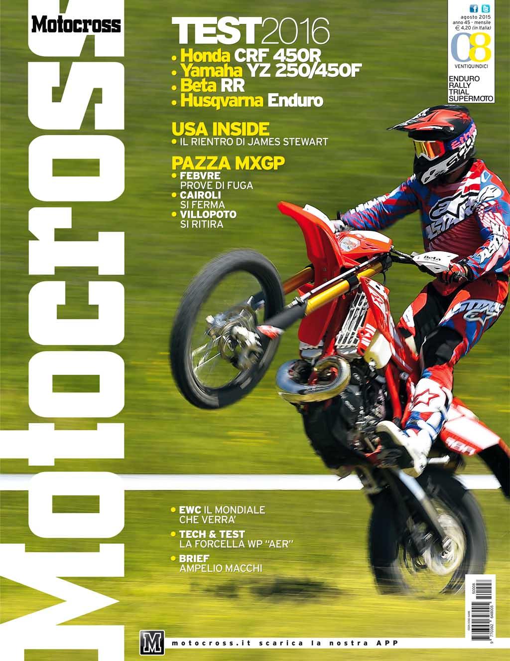Motocross Agosto 2015